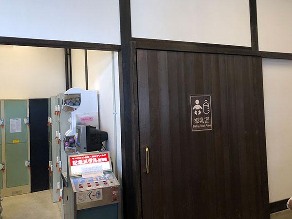 二条城 授乳室