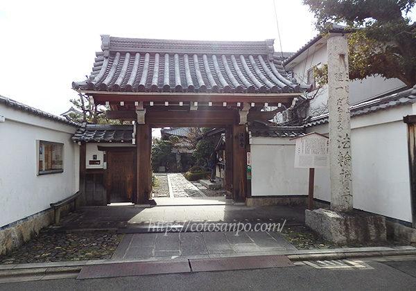 京都 円町 だるま寺