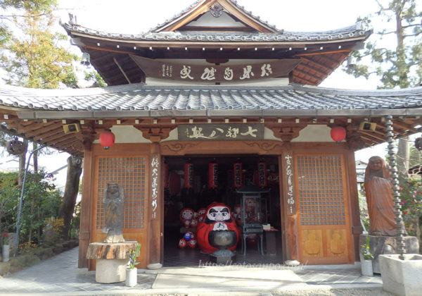 京都 だるま寺