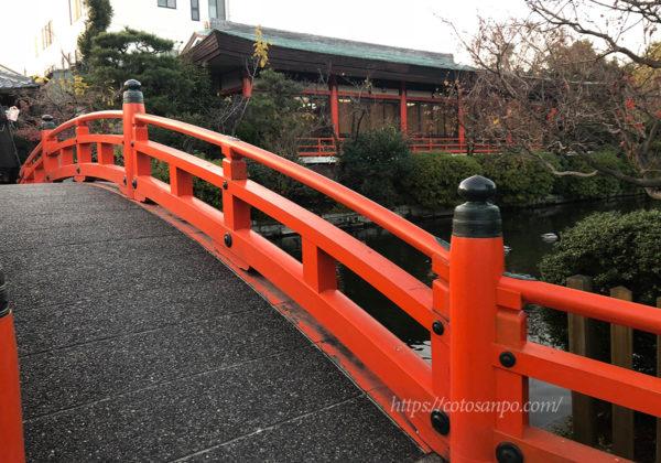神泉苑 赤い橋