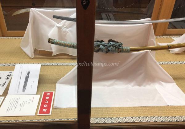 北野天満宮 重要文化財 刀