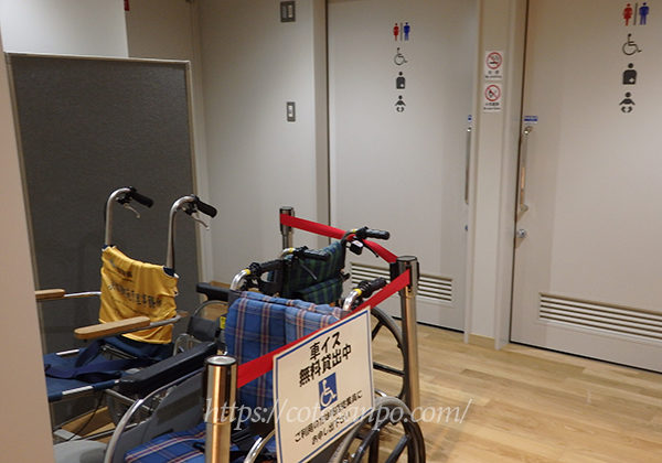 京都御所 車椅子