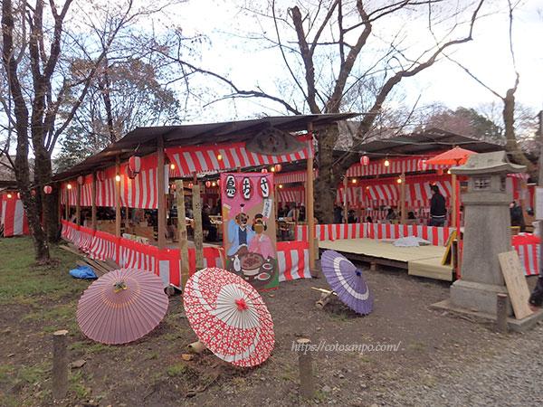 平野神社 桜 茶店