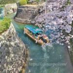 琵琶湖疏水 船