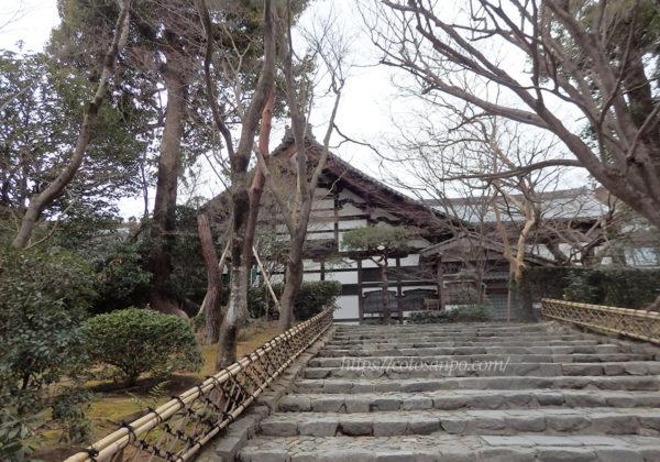 龍安寺 方丈