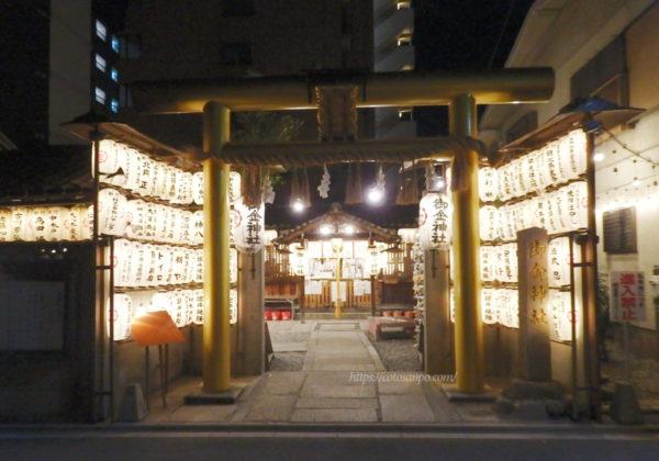 御金神社 夜