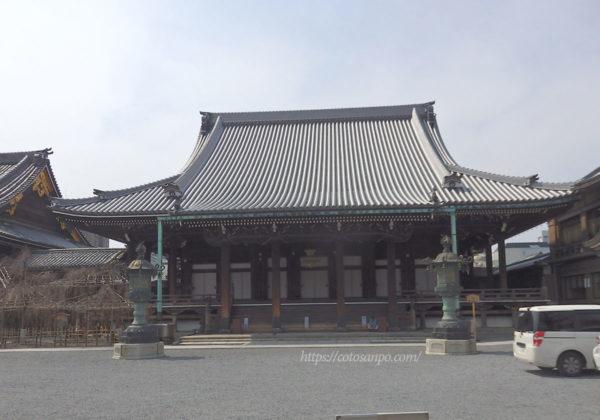 佛光寺 阿弥陀堂