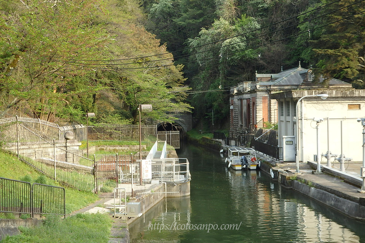 琵琶湖疏水船 蹴上乗り場