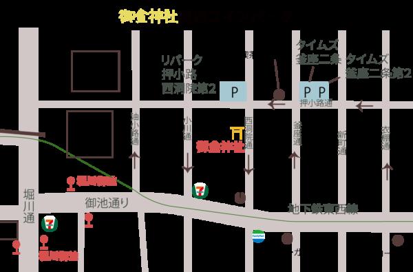 御金神社 駐車場