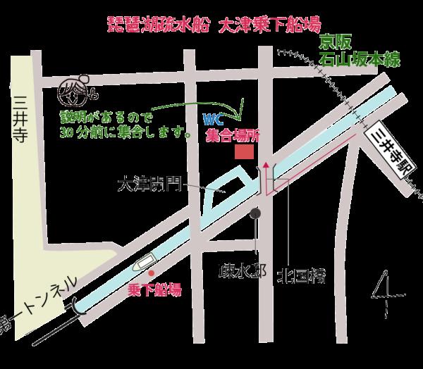 琵琶湖疏水船 大津乗り場
