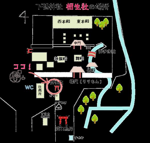 相生社 地図