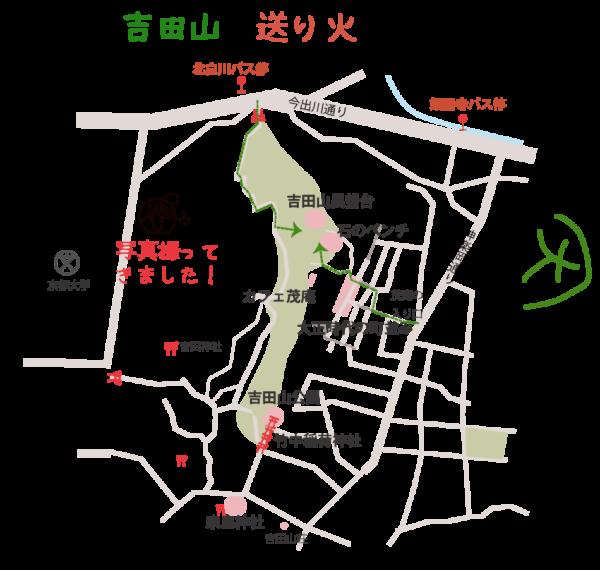 吉田山 送り火スポット