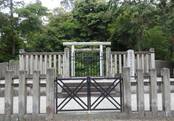 後堀河天皇 觀音寺陵