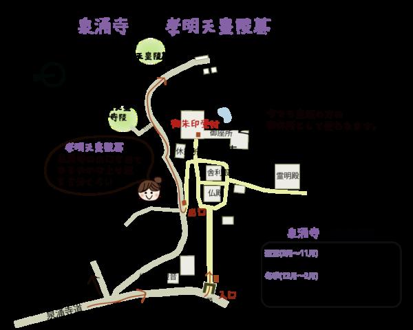 孝明天皇陵 行き方 地図
