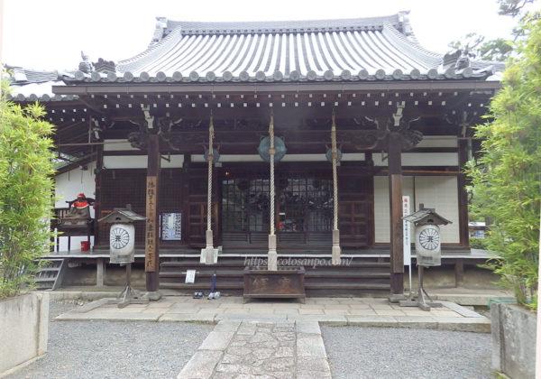 蘆山寺 大師堂
