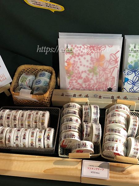 祇園祭 マスキングテープ