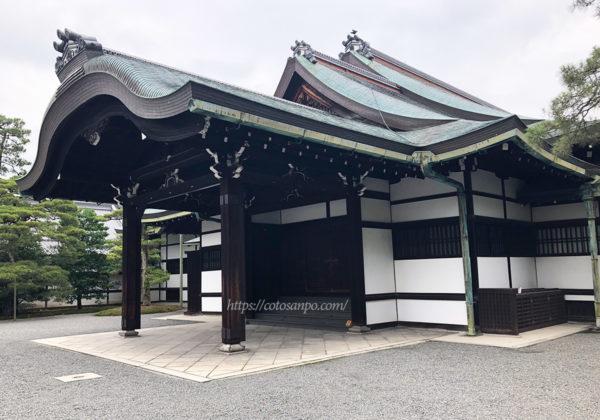 京都 大宮御所