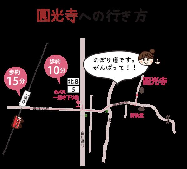 圓光寺 地図