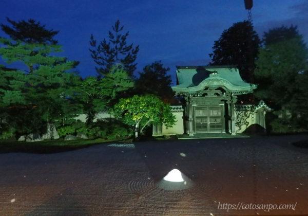 高台寺 プロジェクションマッピング