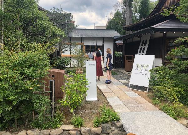 上賀茂神社 カフェ