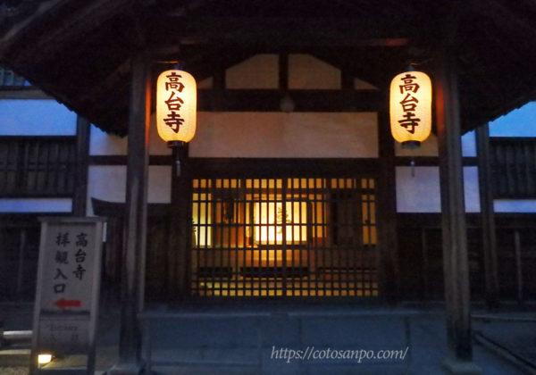 高台寺 夏 ライトアップ