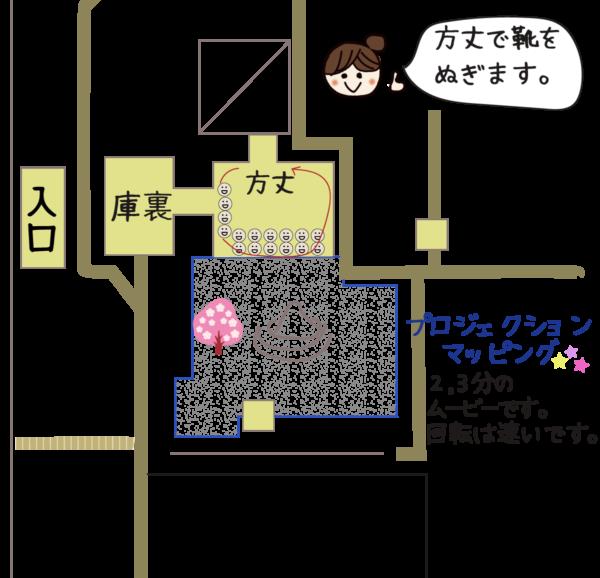 高台寺 方丈 地図