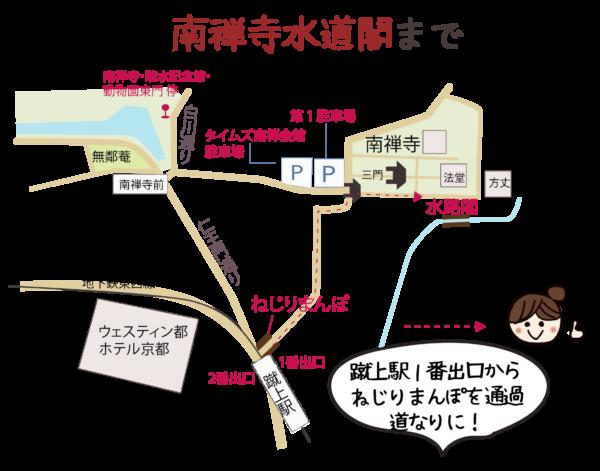 南禅寺 水道閣 地図