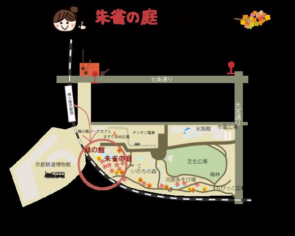 梅小路 紅葉 マップ