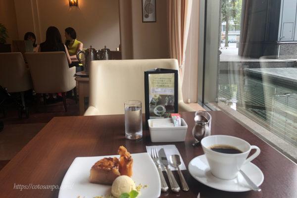 ホテルオークラ京都 アップルパイ