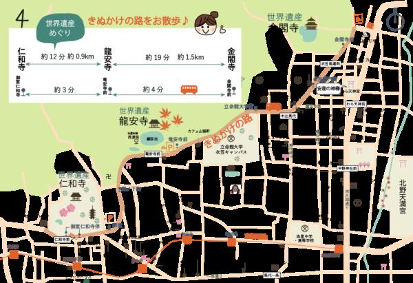 きぬかけの路マップ