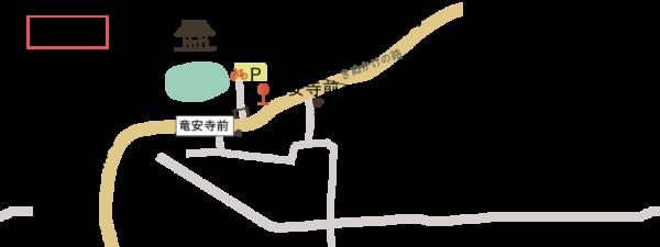 龍安寺 駐車場