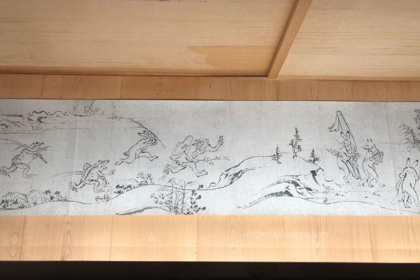 高山寺 鳥獣戯画 レピリカ