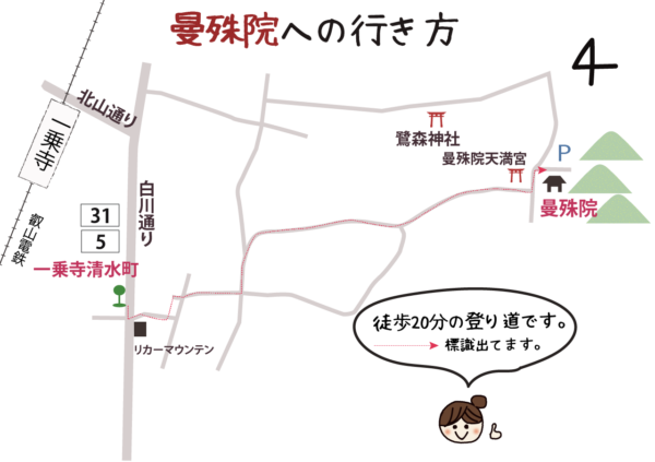 曼殊院地図