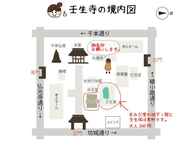 壬生寺 境内図
