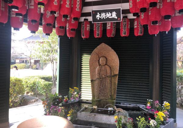 壬生寺 水掛け地蔵