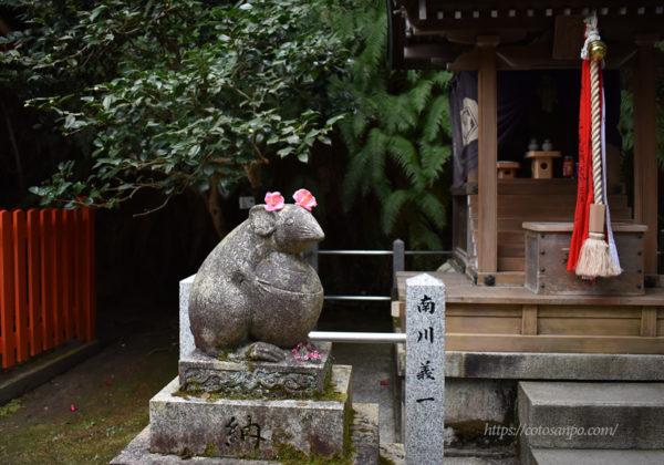 大豊神社 狛ねずみ