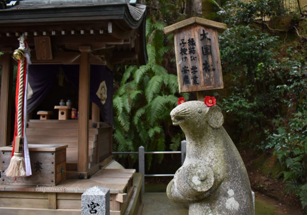 京都 大豊神社 狛ねずみ