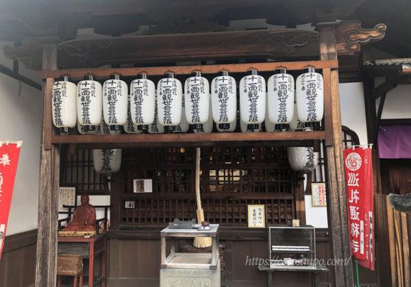 地蔵院 椿寺
