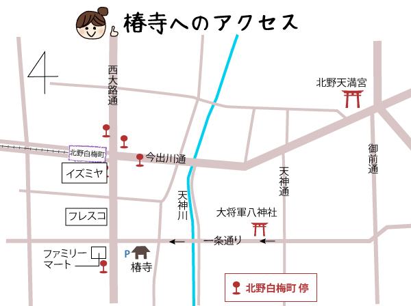 椿寺 地図 マップ