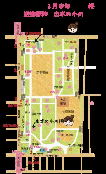 京都御苑 桜マップ 3月