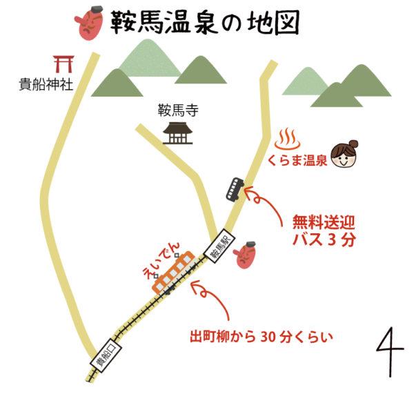 鞍馬温泉 地図
