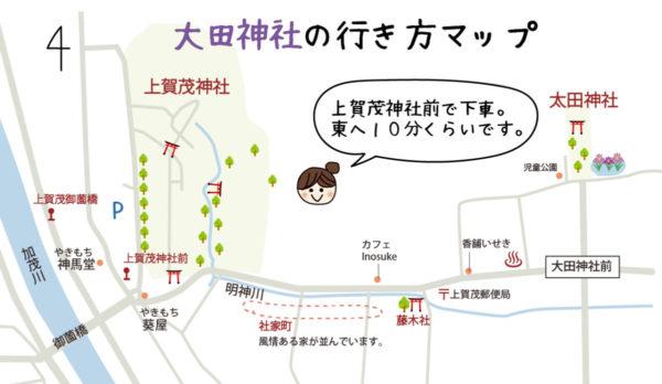 京都 大田神社 マップ