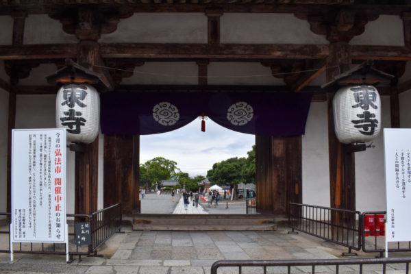 東寺 東門
